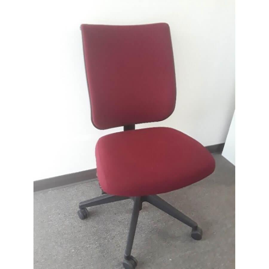 Tech Fabric Chair